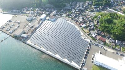 山口県某発電所 1,600KW